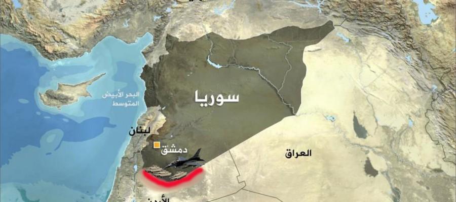 منطقة آمنة في جنوب سوريا!