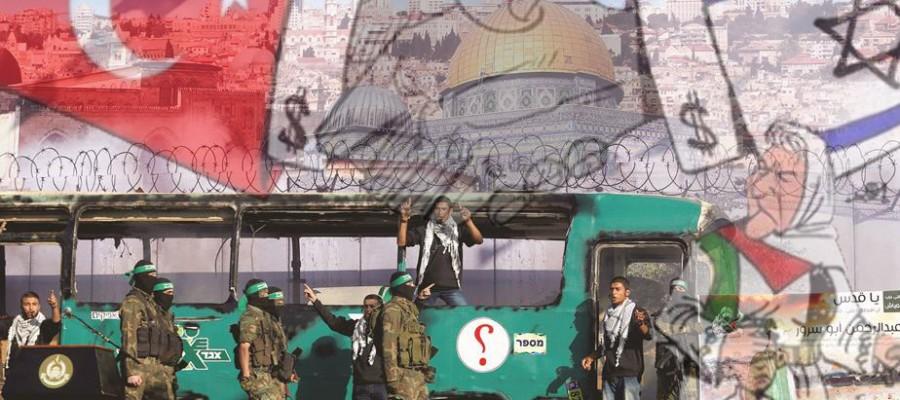 القضية الفلسطينية في السياسة التركية كأحد صور القوة الناعمة (2009/ 2014)
