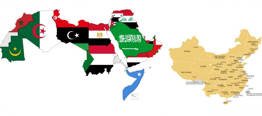 الصين والعرب.. قراءة في المصالح الصينية في المنطقة العربية بعد التغيير