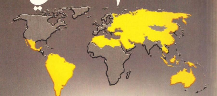 العالم الثاني.. السلطة والسطوة في النظام العالمي الجديد