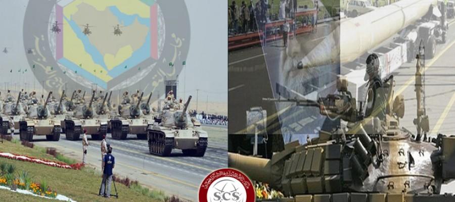 أثر سباق التسلح في الخليج العربي على الاستقرار الإقليمي