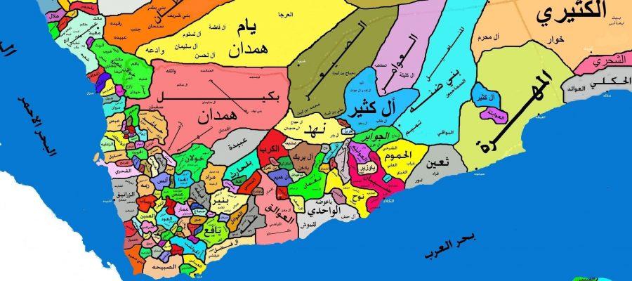 القضاء العُرفي ودور المكوِّن المجتمعي في تحقيق السلم الأهلي في اليمن